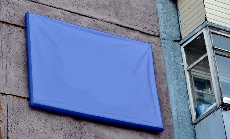 тепловий екран для монтажу вікон1
