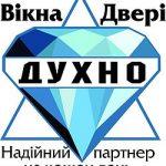 духно лого біла церква1