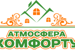 атмосфера комфорту логотип11